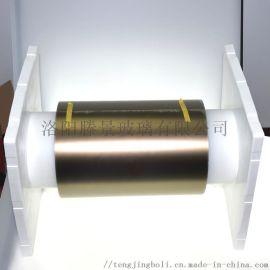 实验室用ITO导电膜PET-ITO膜
