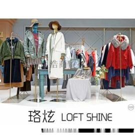 珞炫女裝品牌折扣熱銷同款一手貨源渠道
