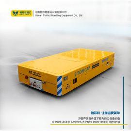 重物移动設備电动平板无轨运输车车间过跨小型搬運車