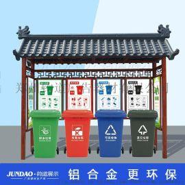 2019款中式铝合金垃圾分类亭
