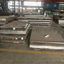 sus301不鏽鋼板,進口301不鏽鋼板