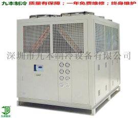 【九本牌】风冷式箱型冷水机