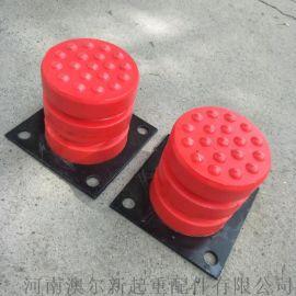 起重机聚氨酯缓冲器 带底板红色缓冲块 C型防撞碰头