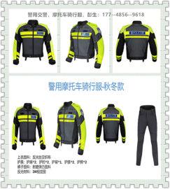 骑行服推荐,摩托车骑行装备