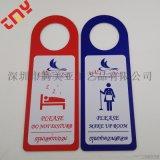 PVC塑料标牌定做 各种款式pvc标牌 高档商标牌
