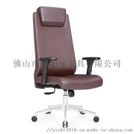 厂家直销新款Y-A298A办公椅 升降皮椅椅转椅