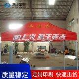 广告折叠帐篷、 户外广告帐篷制做工厂