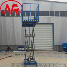 车间仓库用升降机 升降机卸猪台 装卸货升降平台
