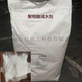 聚羧酸減水劑 高強減水劑 高效減水劑