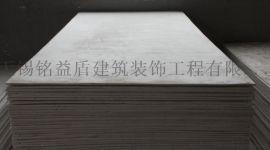 耐火防火材料 防火板 防爆板销售批发