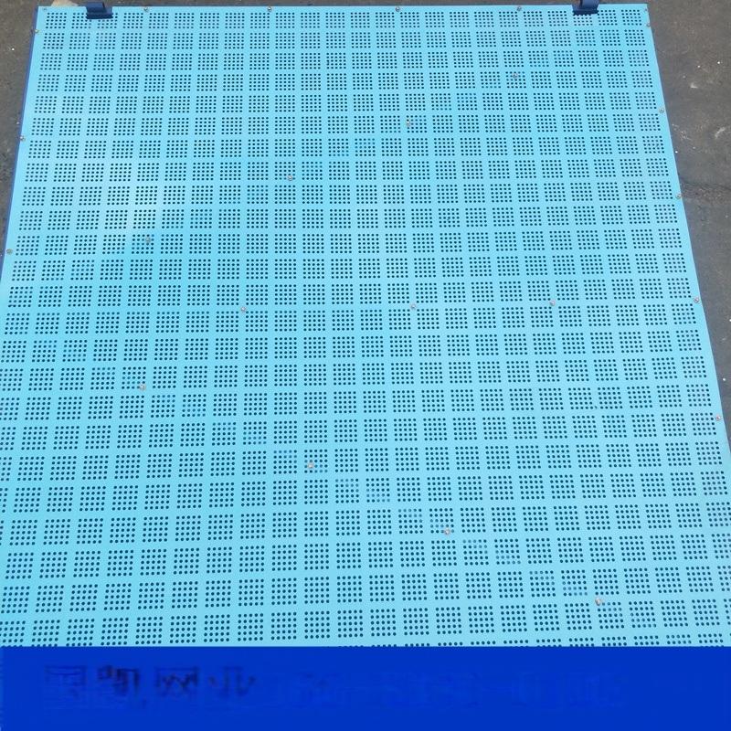 圓孔衝孔網  爬架網生產基地國凱