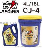奥吉星柴油机油CJ-4 润滑油 柴机油 发动机油