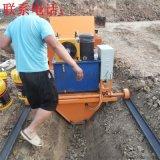 水溝水渠成型機 農田灌溉可用水渠水溝機