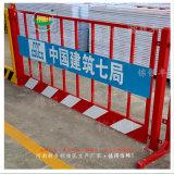 南陽臨邊防護欄杆 防護欄杆標準尺寸【錦銀豐護欄】