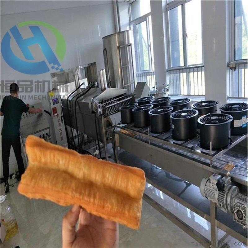 直销厂家供应油条油炸机器 新设计油条油炸设备