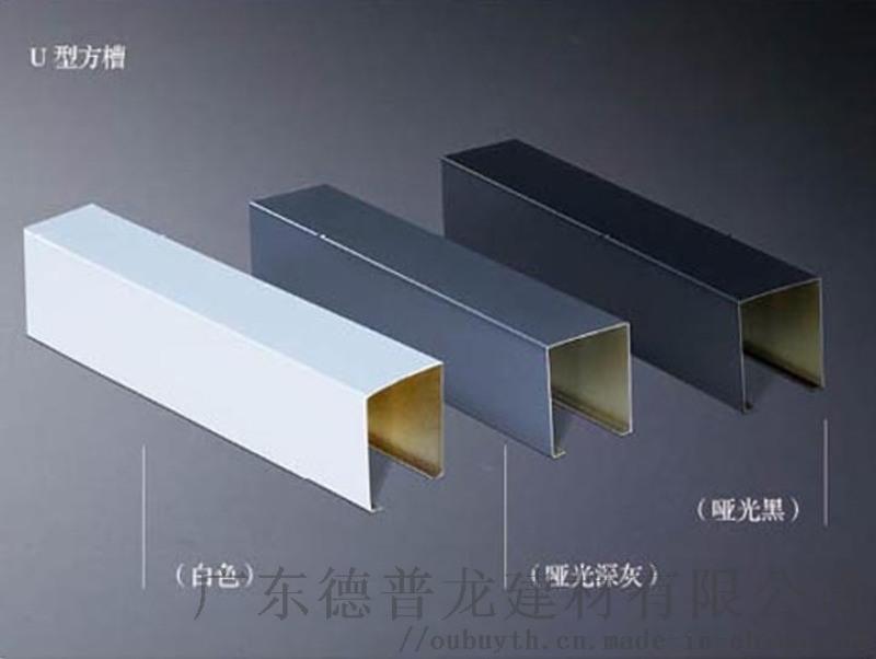 金桂花園U型鋁方通 木紋鋁方通天花吊頂