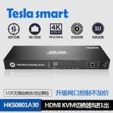 KVM切换器HDMI自动切换8进1出USB2.0