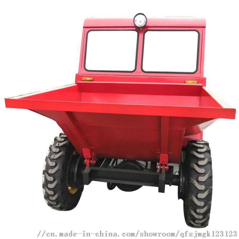 农场拉货用前卸翻斗车 工程前卸式翻斗车