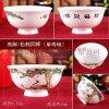 訂製70歲大壽回禮陶瓷壽碗,父母生日禮品壽碗燒字