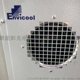 英维克机柜空调EC15HDNC1J