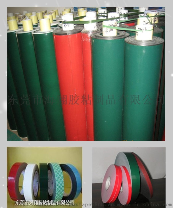 供应PE泡棉双面胶 自产PE热熔胶带