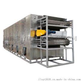 虫草营养品多层气流带式传送烘干机 无花果干烘干机