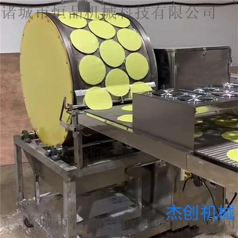 自动控温咖喱角皮机  千层蛋糕一次成型设备