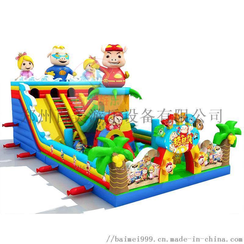 广场摆摊经营儿童充气滑梯城堡,充气蹦蹦床生意好