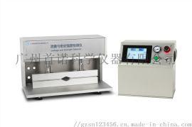 广州首诺厂家现货SN-MX泄露与密封测试强度仪