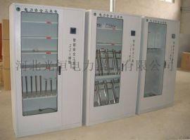 绝缘安全工具柜配电室工具柜安全帽储存柜