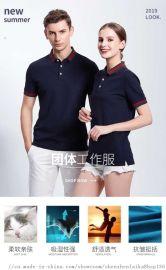 深圳企业文化衫广告衫polo定制