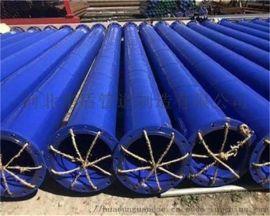 涂塑钢管涂塑复合钢管厂涂塑钢管矿用涂塑防腐钢管