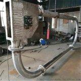 環保管鏈提升機 fu鏈式刮板輸送機 LJXY 管鏈