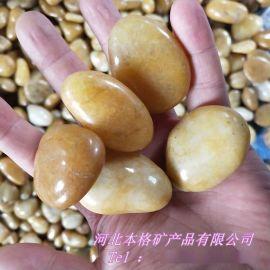 厂家供应 黄色鹅卵石 抛光石子 雨花石 景观石子