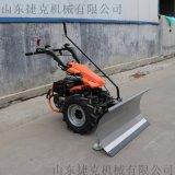 扫雪机 多功能堆雪扫雪车 小型抛雪机厂家 可定制