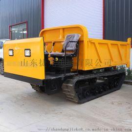 履带运输车 山地车 农用履带拖拉机捷克机械制造