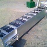 礦用爬坡上料機品牌 自動粉料輸送機 Ljxy 刮板