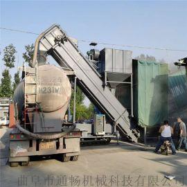 卸灰机10分钟30吨集装箱中转设备遥控粉煤灰装车机