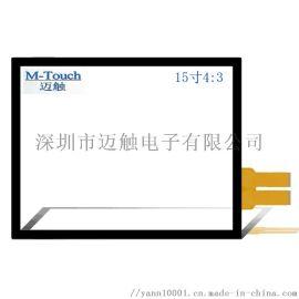 深圳厂家直供 15寸电容式触摸屏 真10点触控