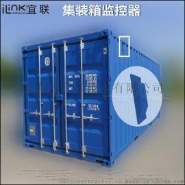 铁路集装箱移动定位追踪 堆场海运箱GPS定位器