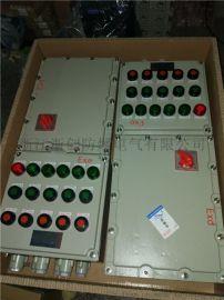 BXD53-控制型防爆动力箱