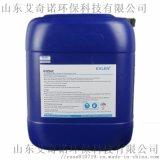 长期销售反渗透膜酸性清洗剂EQ-501