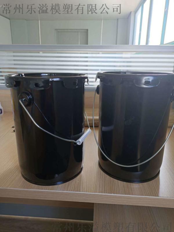 1GAL 4.5L金属罐 加厚 铁罐 直罐
