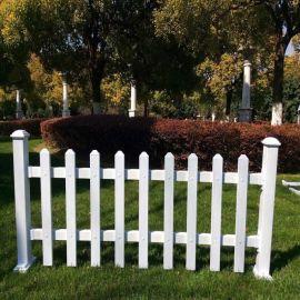 湖南长沙草坪栅栏护栏 花园围墙护栏