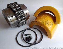 滚子链链条式联轴器带罩壳链条式联轴器