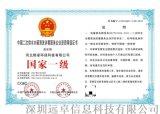 申报二次供水水箱清洗资质证书认证咨询