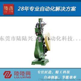 二冲程铆钉机(中型)LX-210