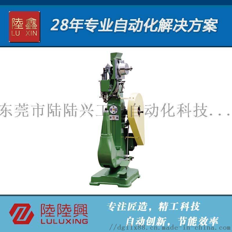 二衝程鉚釘機(中型)LX-210