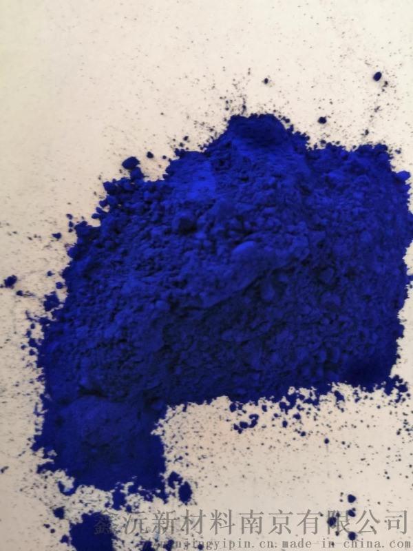 一品463/466/886,一品宝蓝, 复合蓝, 复合宝蓝