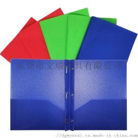 厂家定制PP塑料文件夹A4蝌蚪夹办公文件资料夹